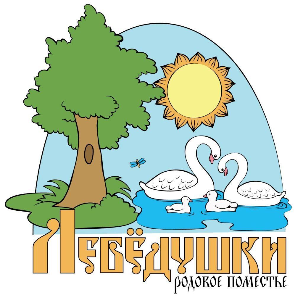 РП Лебёдушки Про электричество (4).jpg