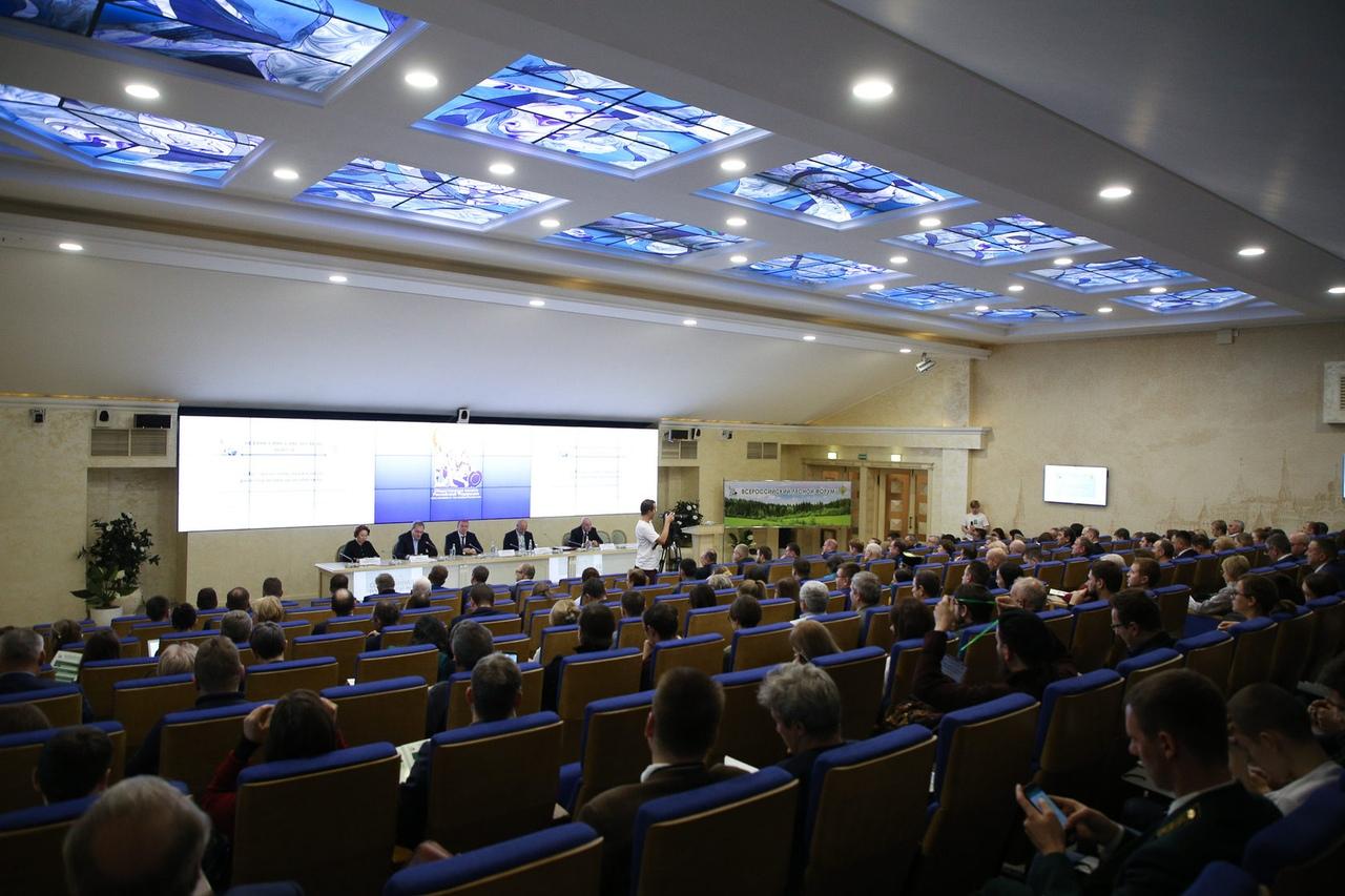 Всероссийский лесной форум.jpg