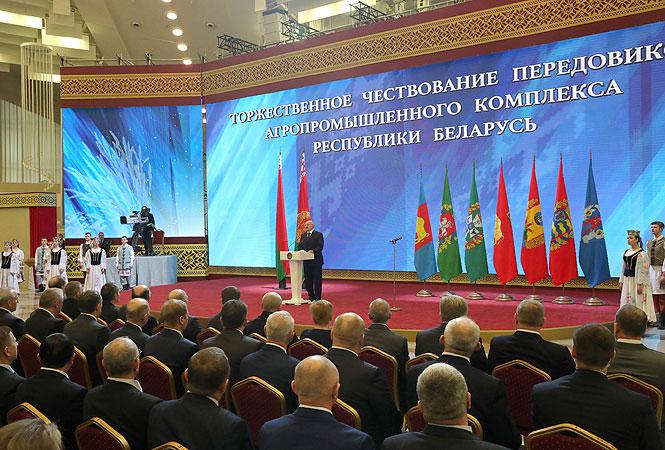 Лукашенко объявление Года малой родины (3).jpg