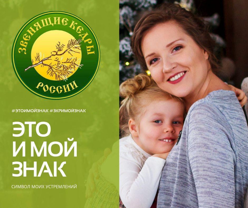 Вера Писаренко. Знак ЗКР (1).jpg