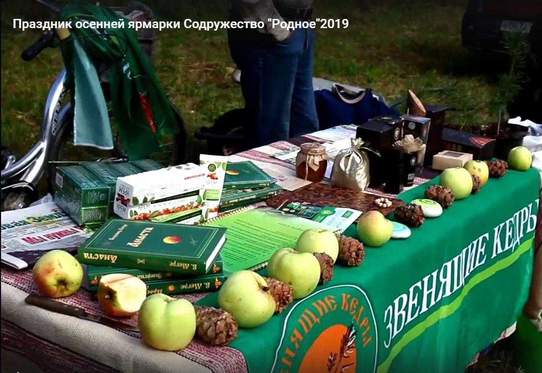 Праздник ярмарки в ПРП Родное (1).jpg