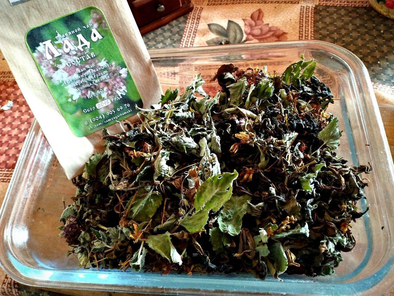Рецепт чая из облепихи от Ольги Гайдамак (3).jpg