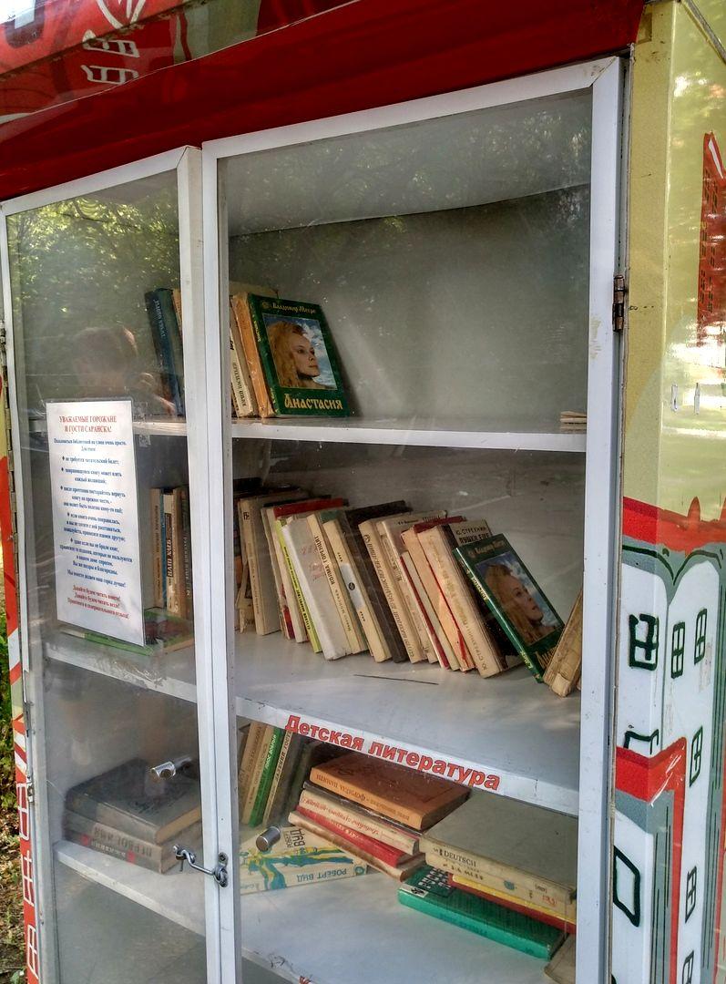 Книги ВМегре книгообменник Саранск (2).jpg