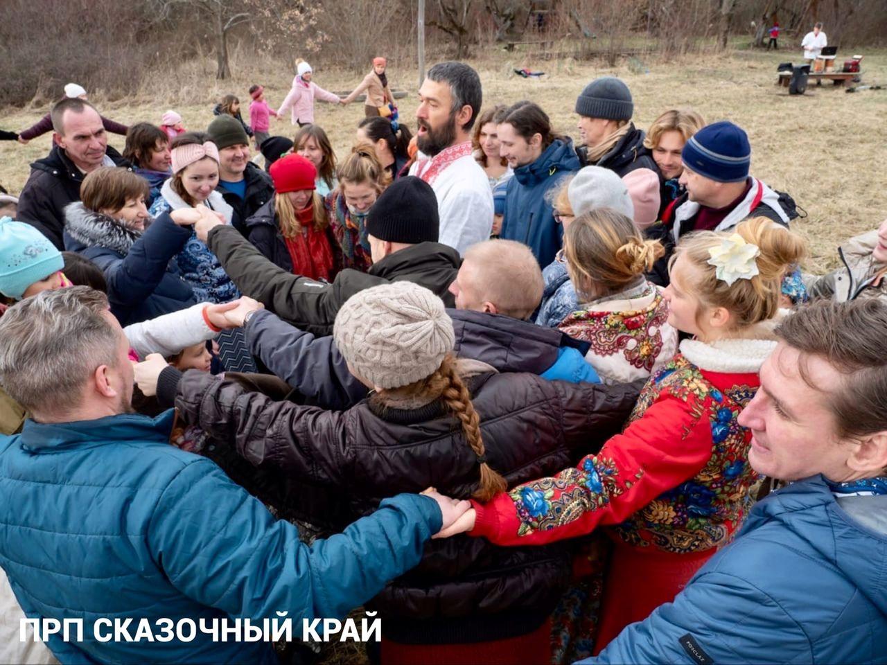 Встреча весны в поселении Сказочный край (8).jpg