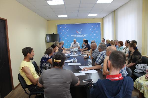 ОНФ Рязанская Родовые поместья.jpg
