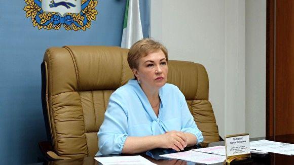 Директор департамента зем. и имущ. отношений Курганской обл Лариса Галченко.jpg