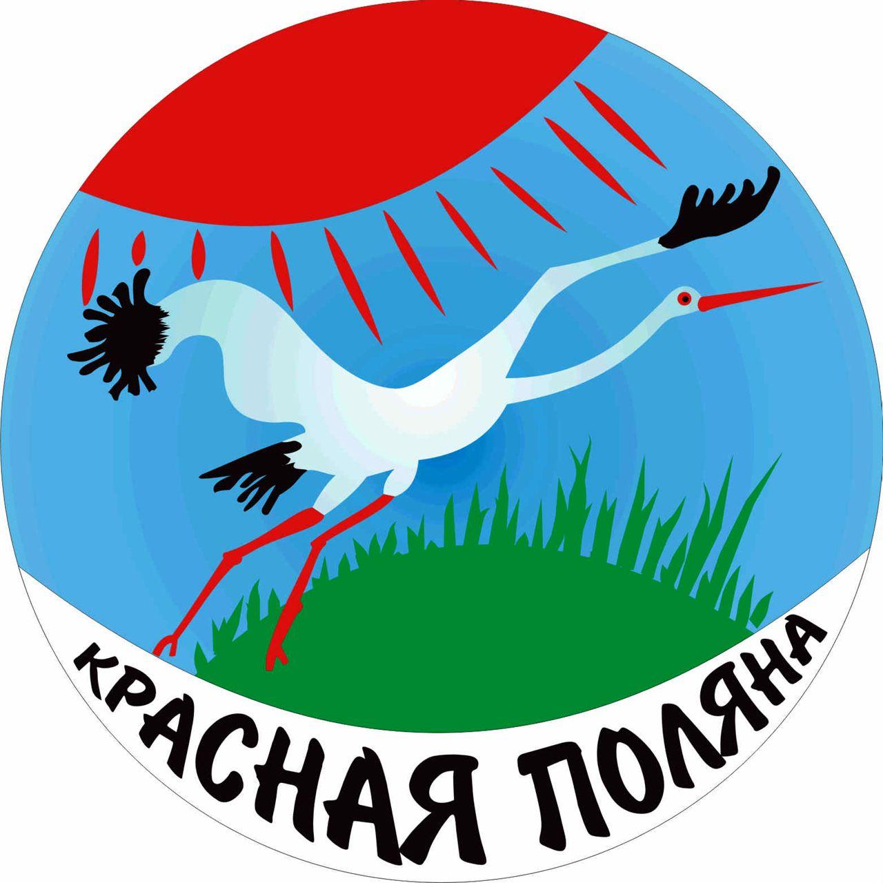 Ксения Карпова о поездке в поселение родовых поместий Красная Поляна (5).jpg