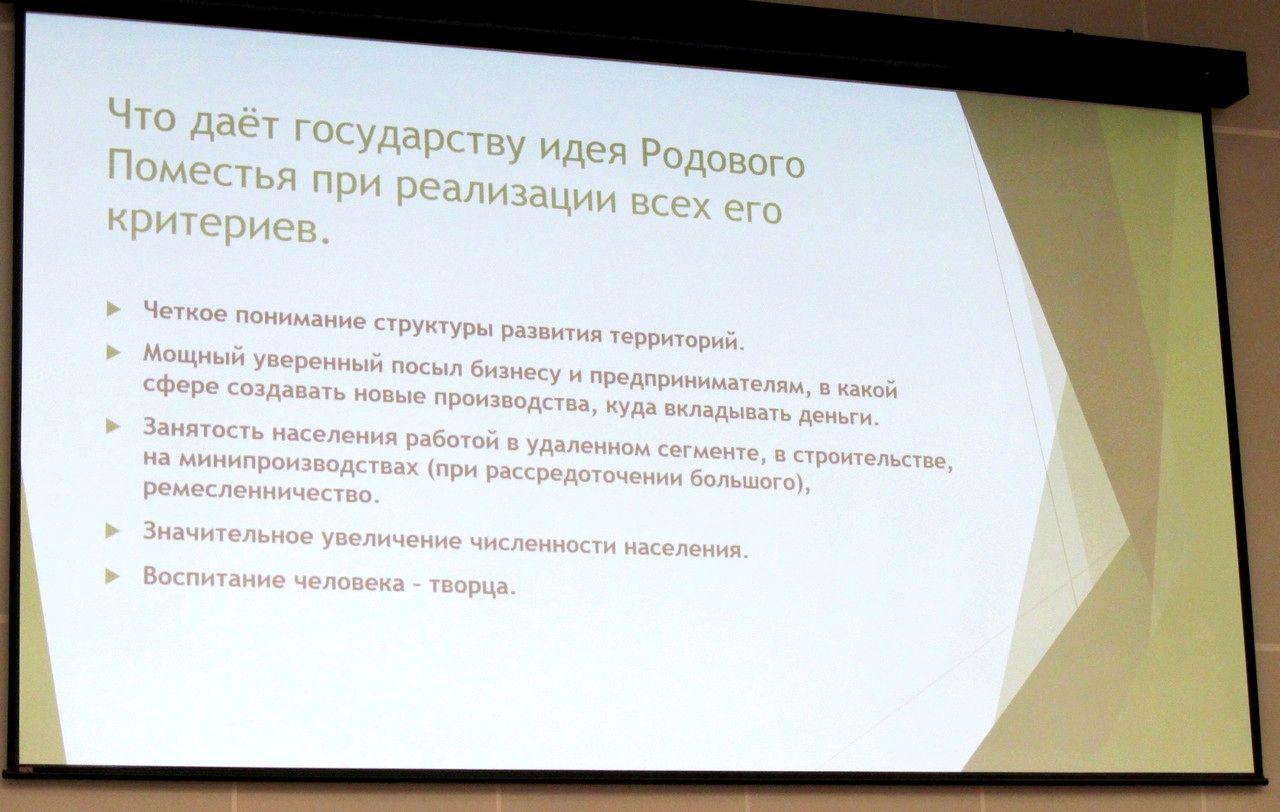 Итоги Научно-практической Конференции 28-29 марта 2019 в Санкт-Петербурге (3).jpg