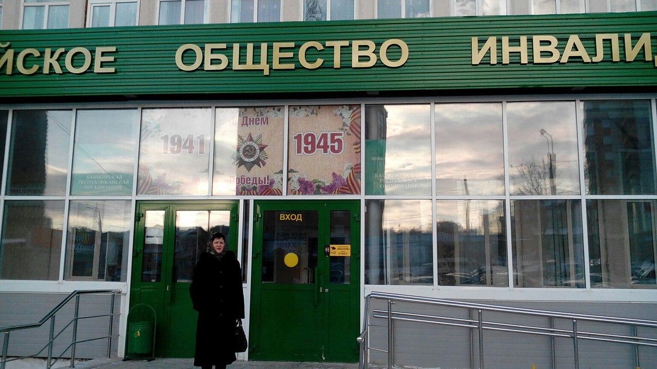 ЗКР Книгообмен Уфа 6.jpg