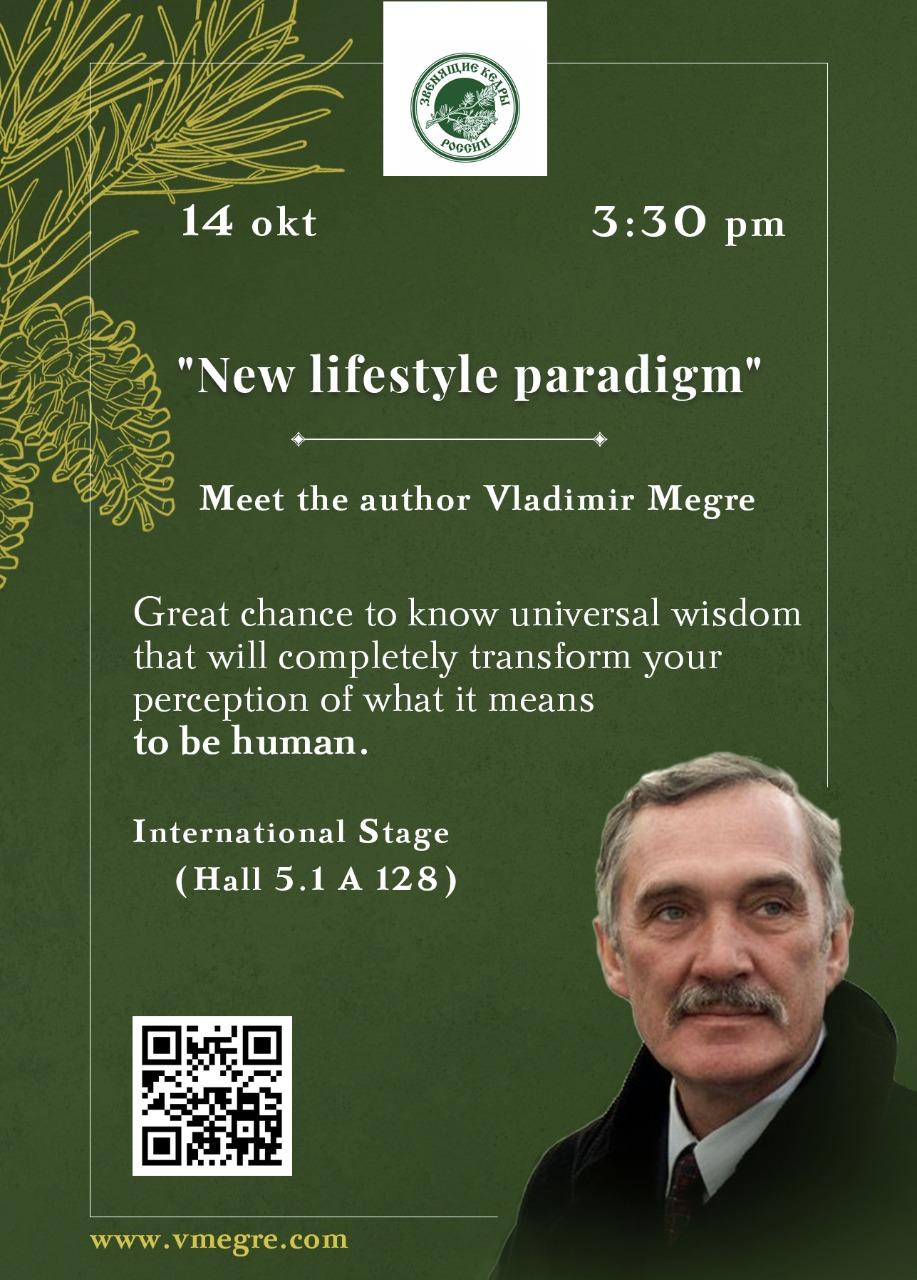 Встреча с Владимиром Мегре в Германии 14.10.18.jpg