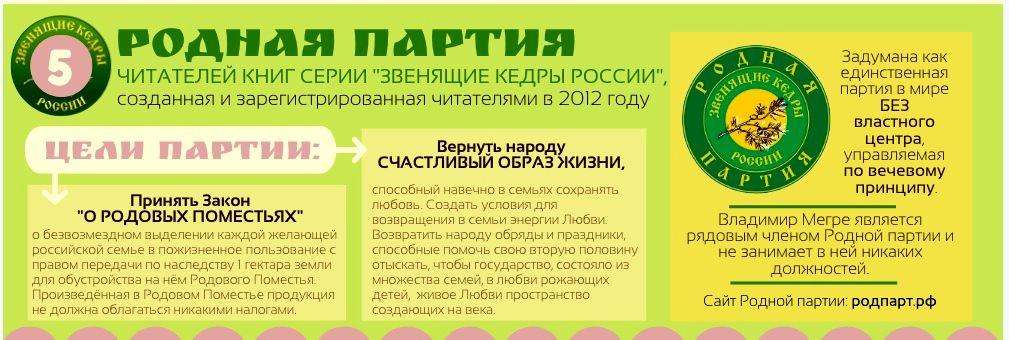 Вера Писаренко. Знак ЗКР (5).jpg