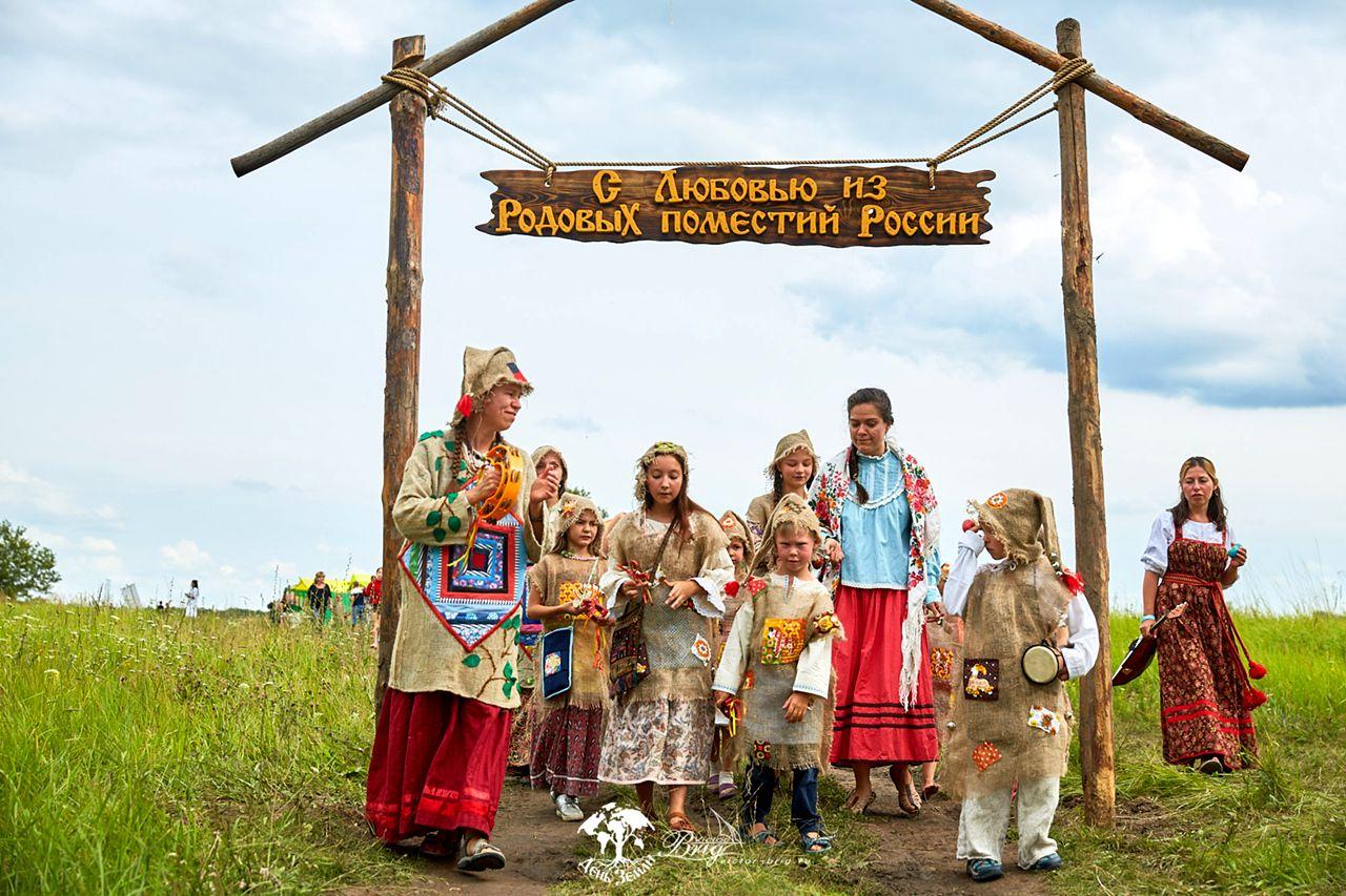 В ПРП Лесная Поляна пройдёт X День Земли 2021 (2).jpg