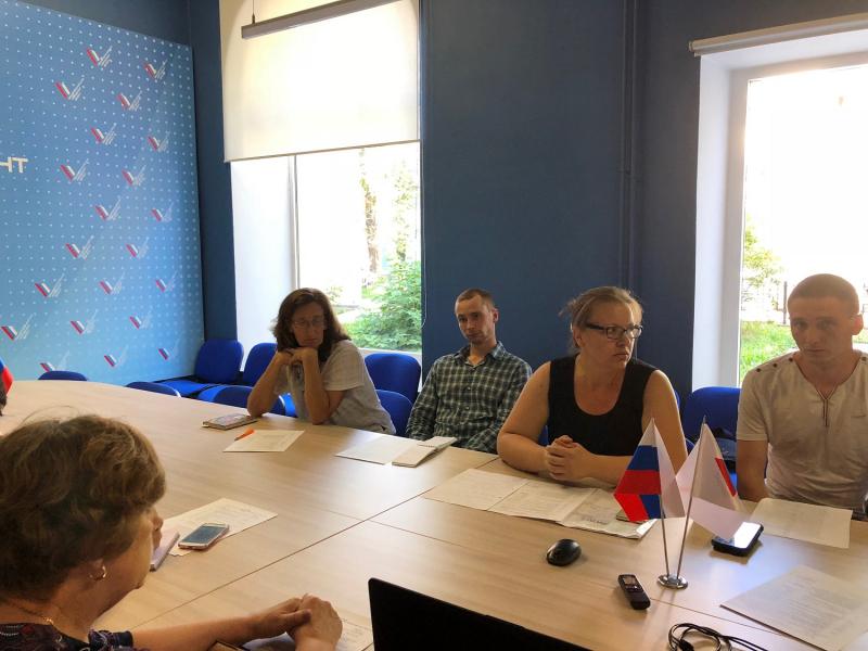 Иркутские активисты ОНФ законодательство РП (3).jpg