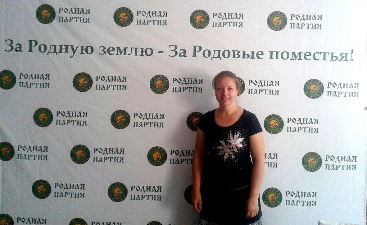 Мария Пельменёва.jpg