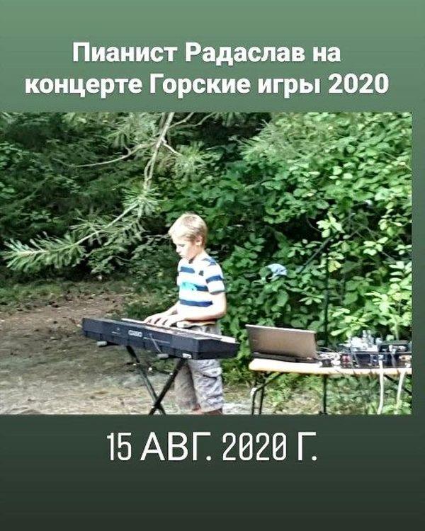 Горские ИГРЫ 2020 в ПРП РОСЫ (5).jpg