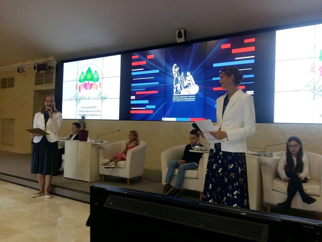 В Москве состоялся Международный кедровый форум «Кедры и мир» (3).jpg